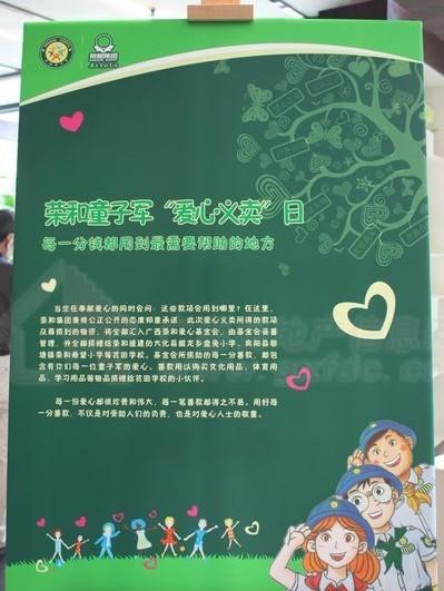 手绘书籍手抄报模版4k